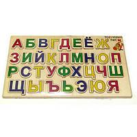 Рамка-вкладыш «Азбука» русский алфавит, Розумний Лис