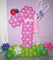 Цифра 1 из воздушных шариков с оформлением Зайка на Первый День Рождения