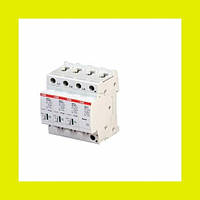 Ограничитель перенапряжения УЗИП ABB OVR T2 3N 40 275 P сменный картридж 3ф+N 40kA четырехполюсный