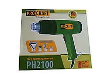 Фен промышленный Pro Craft PH2100