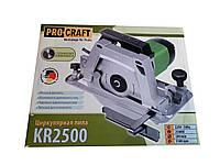 Пила дисковая Pro Craft KR2500