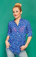 Красивая женская рубашка Загадка