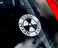 Toxic Heavy Metal стикер