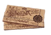 Горький элитный шоколад 90% Спартак (Беларусь) 90гр