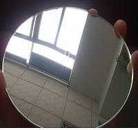 Акрил зеркальный 2mm серебрянный 60*60 см