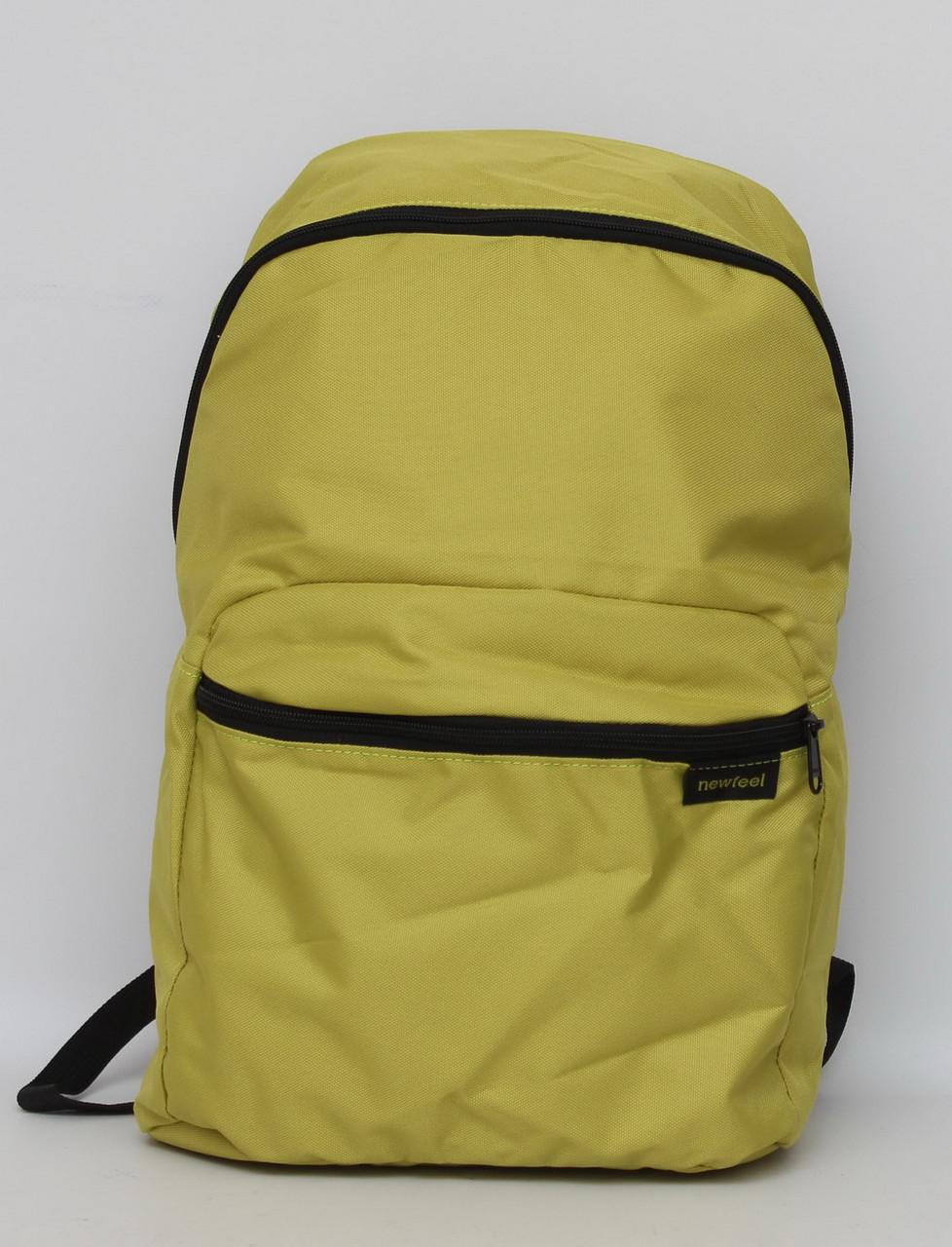 32f963c4424a Рюкзаки из полиэстера - купить в Золочеве ᐉ Продажа рюкзаков из ...