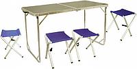 Набор мебели в кейсе  TRF-005 Tramp