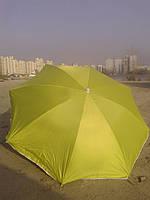 """Пляжный зонт с наклоном 1.8 м - """"MAGs"""" Anti-UV желтый зонтик садовый, фото 1"""