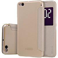 Кожаный чехол Nillkin Sparkle для HTC One X9 золотистый