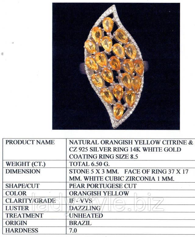 купить натуральные изумруды серебряное кольцо перстень купить подарок девушке