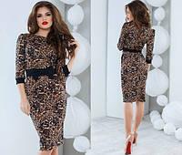 Облегающее леопардовое платье с поясом бант