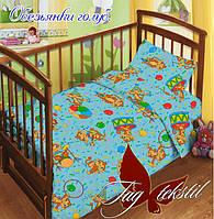 Постельное белье детское в кроватку Обезьянки голуб.