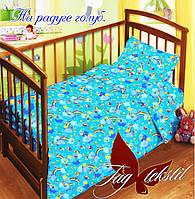 Детский комплект постельного в колыбель На радуге голуб.