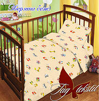 Детский комплект для кроватки Зверята беж.