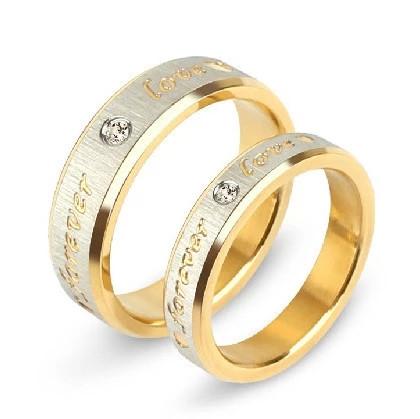 Парные обручальные титановые кольца Хранители сердец