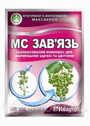 "Биостимулятор ""Максикроп МС завязь"" ТМ ""Valagro"" 25 мл"