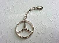 Серебряный брелоки Mercedes Benz (Мерседес)