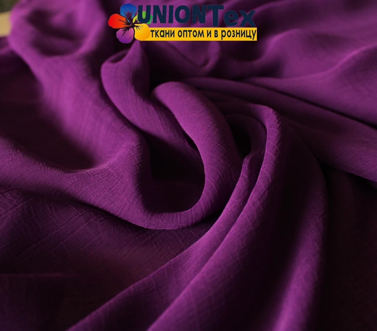 Марлевка фиолетовая