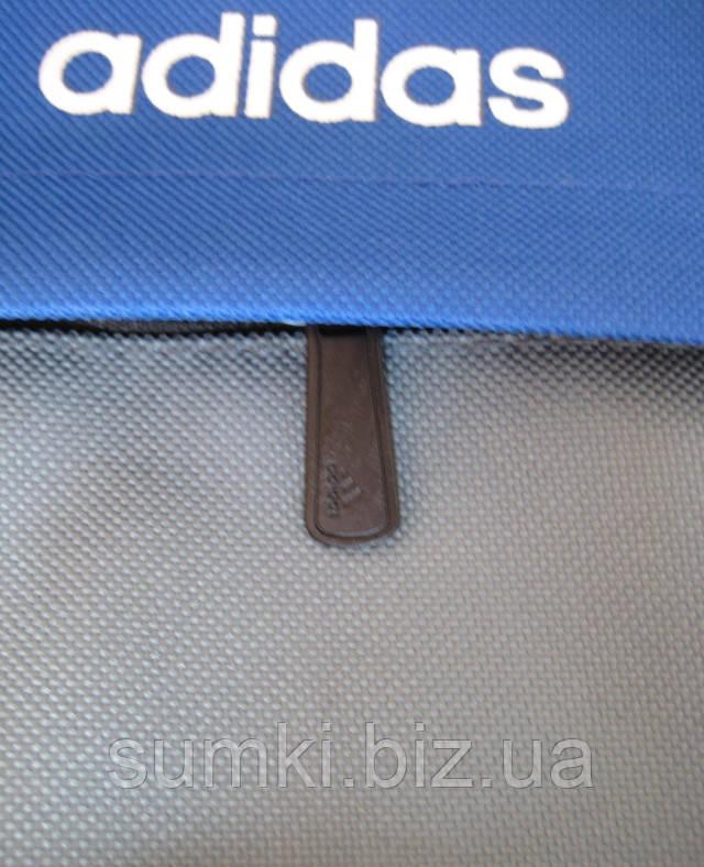 рюкзак Adidas дешево