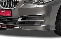 Имитация воздухозаборников BMW 5 F10 / F11