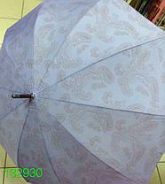 """Зонт трость, """"Banders"""", 10 спиц, №580. Цена розницы 260 гривен., фото 3"""