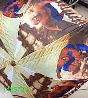 """Зонт детский, трость """"Супермен, Машины"""", 8 спиц,  №334. Цена розницы 130 гривен."""
