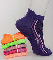 Летние носки. В упаковке 12 пар