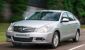 Брызговики модельные Nissan Almera 2013- (Лада Локер)