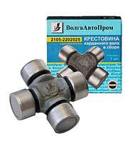 Крестовина вала карданного ВАЗ 2105 (пр-во ВолгаАвтоПром)2105-2202025