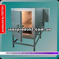 Камера холодильная хранения трупов КХХТ-1