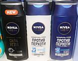 Шампунь-уход для мужчин Nivea Сила угля 250 мл., фото 2