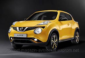 Брызговики модельные Nissan Juke 2014- задние (Лада Локер)