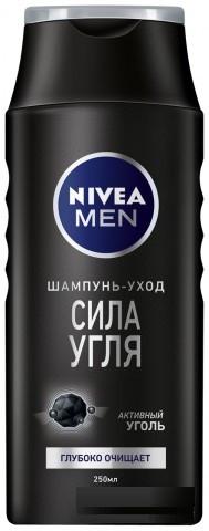 Шампунь-уход для мужчин Nivea Сила угля 250 мл.