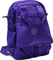 Молодежная сумка-ранец (трансформер) Bagland
