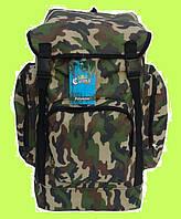 Рюкзак камуфляжный CORONA FISHING РК107 (38л)