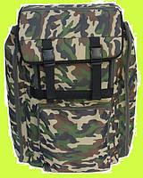 Рюкзак камуфляжный CORONA FISHING РК109 (42л)