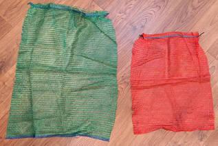 Овощные сетки и мешки