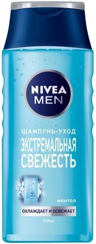 Шампунь для мужчин Nivea Экстремальная свежесть 250 мл.
