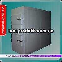 Камера холодильная хранения трупов КХХТ-3