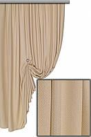 Ткань Стенли 1460