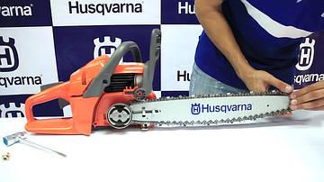 Бензопилка Husqvarna-236 (1,9 к.с.)