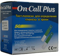 Тест-полоски On-Call Plus, 50шт.