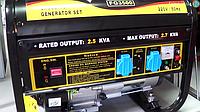 Бензиновий генератор Forte FG-3500 (2,5 кВт)