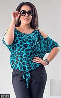 Ультрамодный женский брючный костюм с шифоновой леопардовой блузой стрейч коттон батал