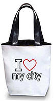 "Женская сумка - ""I love my city"" Б106 - белая"