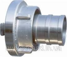 Сторц (storz) 5066— брс из алюминия