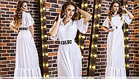 Платье женское летнее длинное 838 (29)