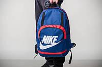 Стильный рюкзак спортивный\городской Nike Синий