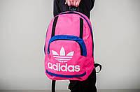 Стильный рюкзак спортивный\городской Adidas розовый