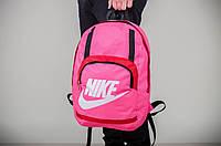 Стильный рюкзак спортивный\городской Nike Розовый
